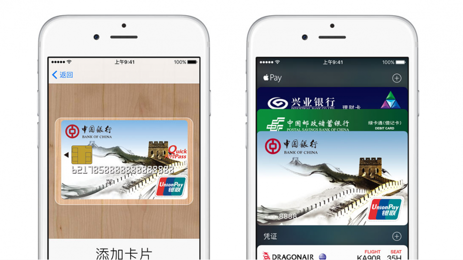 Apple Pay - China
