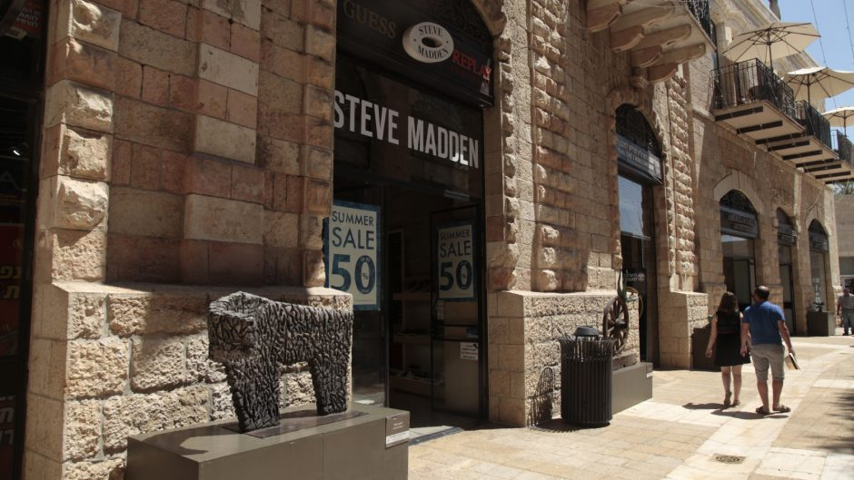 JERUSALEM, ISRAEL - AUGUST 26, 2015: Steve Madden boutique at modern Mamilla shopping mall  in Jerusalem, Israel. It's a popular open air shopping mall with hotels, cafes, boutiques and fashion stores.