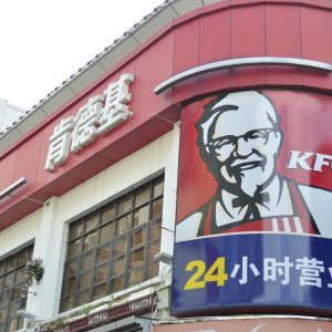 KFC in china - iStock_000021431769_Medium